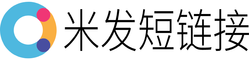 米发短链接